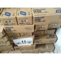 ME-L34日本神钢焊条 DNiCu-1焊条NI-C625NiCrFe