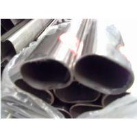 供应【20*27 进管规格Φ25】201不锈钢馒头形管||异型管||椭圆管||货源充足 欢迎来图订制