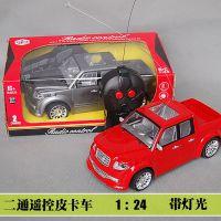 1:24儿童玩具车混批批发电动无线二通遥控车汽车模型皮卡260g