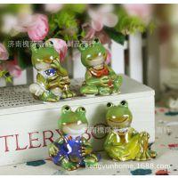 爆款现代陶瓷家居装饰摆件结婚礼物生日礼品 健康的小青蛙 迷你款