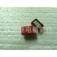 供应拆机二手NEC继电器  EA2-4.5TNJ 4.5VDC 双线圈