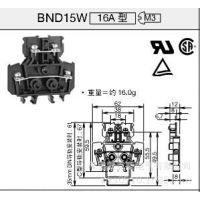 接线端子 端子台BND15W 和泉