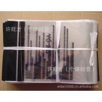 供应印刷袋 OPP塑料袋 打孔塑料袋批发(图)