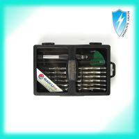 BK-3330 手机维修工具套装盒 拆机工具 手机配件