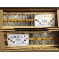 厂家直销 2.4x7电阻式保险丝 黄色慢断LF5A原装正品