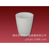 特价供应 石英杯 透明石英玻璃 石英加工
