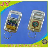 亚克力多功能钥匙扣亚克力透明高档钥匙扣有机玻璃开瓶器钥匙扣