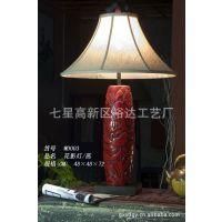 中式田园风创意灯饰灯具  餐厅装饰配件 花影古典台灯WD003