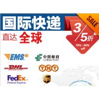中国邮政小包 大量收货 单票不能超过2KG !