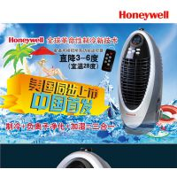 供应Honeywell/霍尼韦尔CS10XE移动式水冷风扇空调扇新品负离子净化