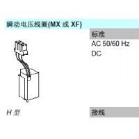 施耐德MT06-MT63N/H/L空气断路器瞬动电压线圈MX200-250 V 订货号P033662