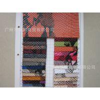 1469蛇纹压纹印花人造皮革面料手袋箱包家具沙发用品汽车内饰材料