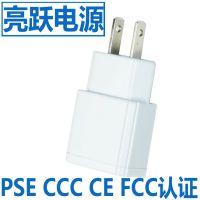 【旅行充电器】供应5V2.1A USB手机充电器 多功能旅行充电器批发