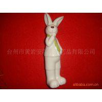 【树脂精品】树脂复活节用品 兔子复活节礼品  树脂复活节礼品
