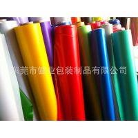 现货供应 低毒环保PVC薄膜,现货透明膜,彩色膜,实色膜,半透膜