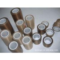 厂家甩卖PTFE膜胶带,纯特氟龙胶带,抗静电胶带