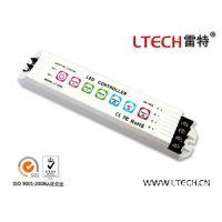 供应雷特 LED控制器;  单色渐变 跑马 简易控制器