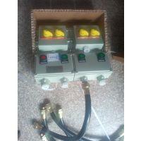 BNG-DN25*500防爆布线软管橡胶制成