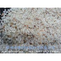 芜湖石英砂颗粒|纯白石英砂|安徽石英砂价格