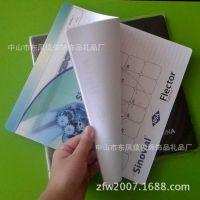 中山【俊辉】供应【EVA鼠标垫】PVC磨砂【鼠标垫】广告鼠标垫