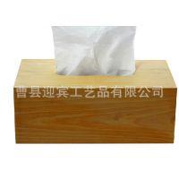 实木懒人家居用品厂家直供实木餐巾纸盒定做擦手纸盒 桐木纸巾盒