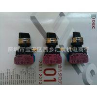 供应IDEC日本和泉选择开关YW4S-3E20 YW4S-3E11N2