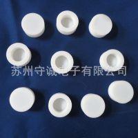 阿里巴巴认证厂家 加工定制塑料管塞 圆形注塑加工