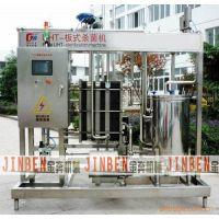 供应板式超高温杀菌设备 牛奶巴氏杀菌机 杀菌机