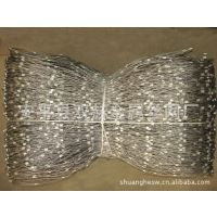 供应动物围栏---------纯手工编织钢丝绳网 304不锈钢丝绳网