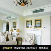 山东服务的中央空调安装、维修中心,价格也优惠,无需比价~