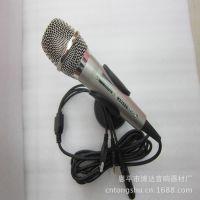 厂家直销 新款有线混响麦克风 USB 3.5插头电脑网络优质话筒