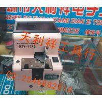 热销螺丝机、HSV17RB螺丝机、HIOS螺丝机、2.3螺丝机、日本原装进口、代理