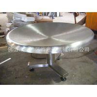 专业定制生产圆盘理料机/包装设备配套辅助机械