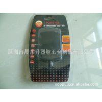 公明厂家低价批发PVC盒 PET透明包装盒  数码产品零件包装盒订做