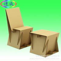 厚街、沙田、虎门。长安 餐椅 餐桌包装 搬家纸箱