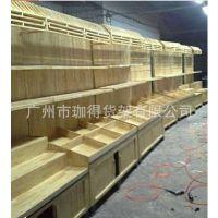 蔬菜水果架促销架 超市果蔬架 菜架子 木质货架 广东供货 可定制