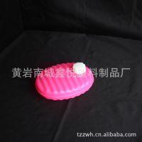 暖手宝  热水袋  塑料暖手宝
