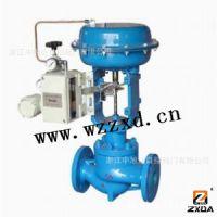 供应ZJHP/M型气动薄膜单座调节阀