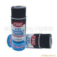 热卖低价CRC-2016C精密电器清洁剂 电脑主板维修喷剂