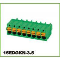 【高正DEGSON】插拔式接线端子15EDGKN-3.5