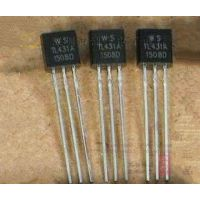 【优势三极管】TL431A 小功率晶体管 TO-92直插 每包1000个