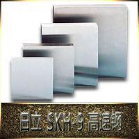 批发供应skh-9高速钢 规格齐全 任意加工 价格优惠 质量保证