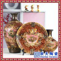 家居摆设陶瓷三件套 欧式风格陶瓷摆设 陶瓷盘三件套