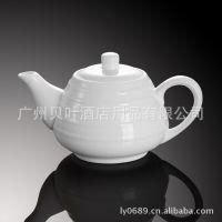 陶瓷双线壶 茶壶茶具水壶 餐厅酒楼酒店陶瓷餐具用品直销批发