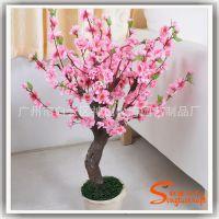 仿真桃花樱花 家庭摆设仿真桃花树 庭院造景许愿树