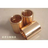 PBM铜套,PBMF铜套,含油铜套