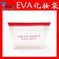 PVC袋子 电压手提袋子 网格文件袋子 EVA塑料化妆袋子 透明胶骨袋