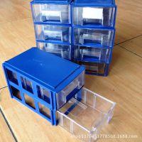 厂家批发 抽屉式元件盒 可互扣组合式零件盒 小号元件盒 贴片盒
