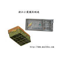 7表电表箱模具电表箱模具大全  电表箱模具 黄岩模具价格咨询