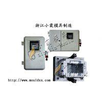 制造模具,塑料电表箱模具,精细模具,注塑电表箱模具,定制模具